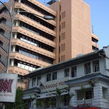 The Oakwood Hotel in Nairobi