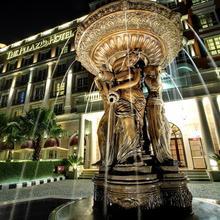 The Pllazio Hotel in Dera Mandi