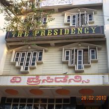 The Presidency in Mysore