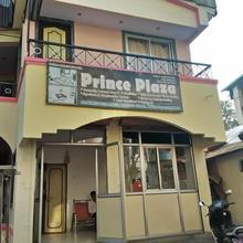 The Prince Plaza Hotel in Mahabaleshwar