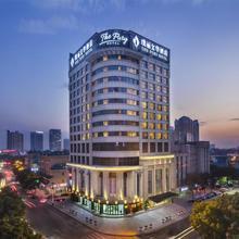 The Pury Hotel in Yiwu