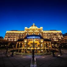 The Qube Hotel Nanchang East in Nanchang