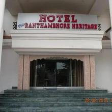 The Ranthambhore Heritage in Khilchipur