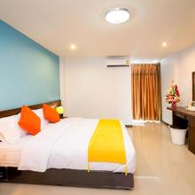 The Room in Udon Thani