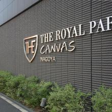 The Royal Park Canvas Nagoya in Nagoya