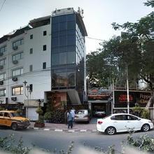 The Samilton Hotel in Kolkata