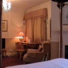 The Sibson Inn Hotel in Armston