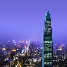 The St. Regis Shenzhen in Shenzhen