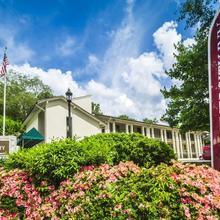 The University Inn At Emory in Atlanta