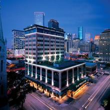 The Westin Houston Downtown in Houston