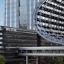 The Westin Pazhou in Guangzhou