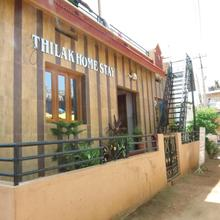 Thilak Home Stay in Gangavathi