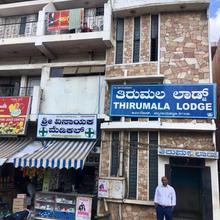Thirumala Lodge in Channarayapatna