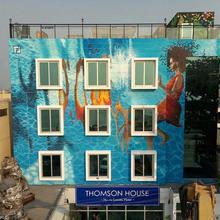 Thomson Art House in Luanda
