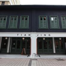 Tian Jing Hotel in Kuala Lumpur
