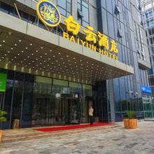 Tianjin Konggang Baiyun Hotel in Tianjin
