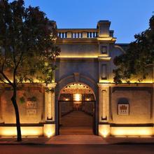 Tianjin Qingwangfu Shanyili Boutique Hotel in Tianjin