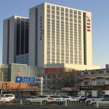Tianjin Yuetan Hotel in Tianjin