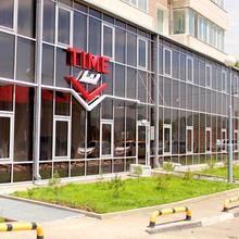 Time Hotel in Vladivostok