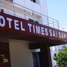 Times Sai Sangeeta Hotel in Shirdi