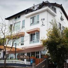 Timo Hostel in Hangzhou
