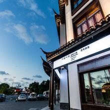 Together · Venue Fawn Hostel Suzhou in Suzhou