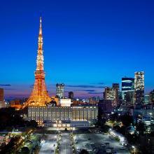 Tokyo Prince Hotel in Tokyo