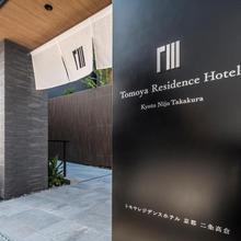 Tomoya Residence Hotel Kyoto in Kyoto