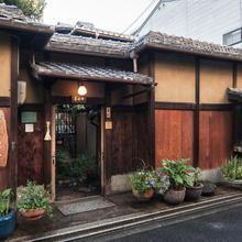 Toshiharu Ryokan in Kyoto
