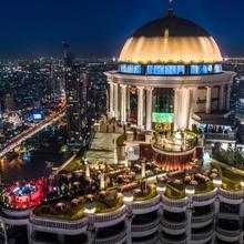 Tower Club At Lebua in Bangkok