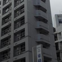 Toyoko Inn Nagoya Nishiki in Nagoya