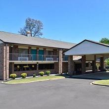 Travelers Inn & Suites - Memphis in Olive Branch