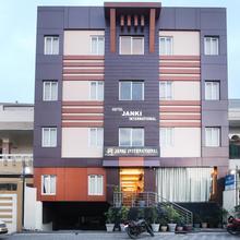 Treebo Janki International in Varanasi