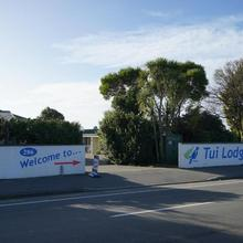 Tui Lodge Motel in Christchurch