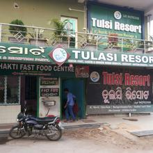 Tulasi Resort in Baghuapal