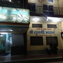 Tulsi Bhawan in Manikpur