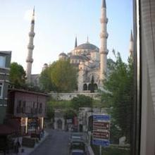 Turcomania Suites in Beyoglu