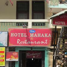 Hotel Mahakal in Darjeeling