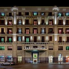 Unahotels Napoli in Napoli