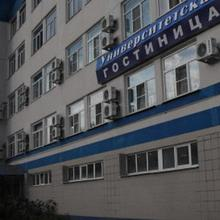 Universitetskaya in Lipetsk