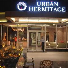 Urban Hermitage in Nagpur