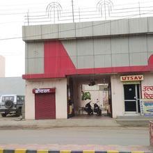 Utsav Resort And Garden (neem Ka Thana) 80 Kms From Sikar in Sikar