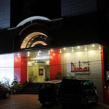 Hotel Dubai International in Thiruvananthapuram