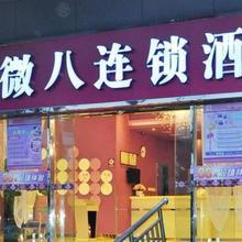 V8 Hotel Jiaokou Subway Branch in Guangzhou
