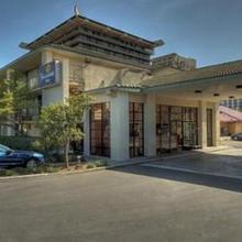 Vagabond Inn Executive Old Town in Sacramento