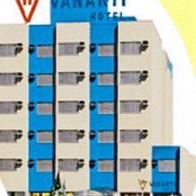 Vanarti Hotel in Goiania