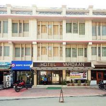 Vardaan Hotel Jammu in Nagrota