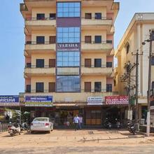 Varsha Boarding And Lodging in Udupi