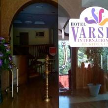Varsha International Residency in Kottayam