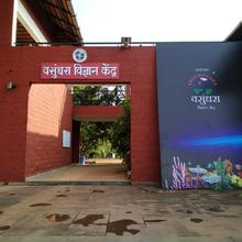 Vasundhara Science Tourism in Kudal